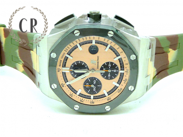 AUDEMARS PIGUET ROYAL OAK OFFSHORE CAMUFLAGE